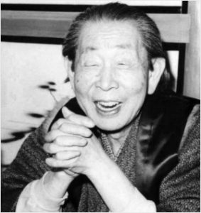 ichimokusanjin
